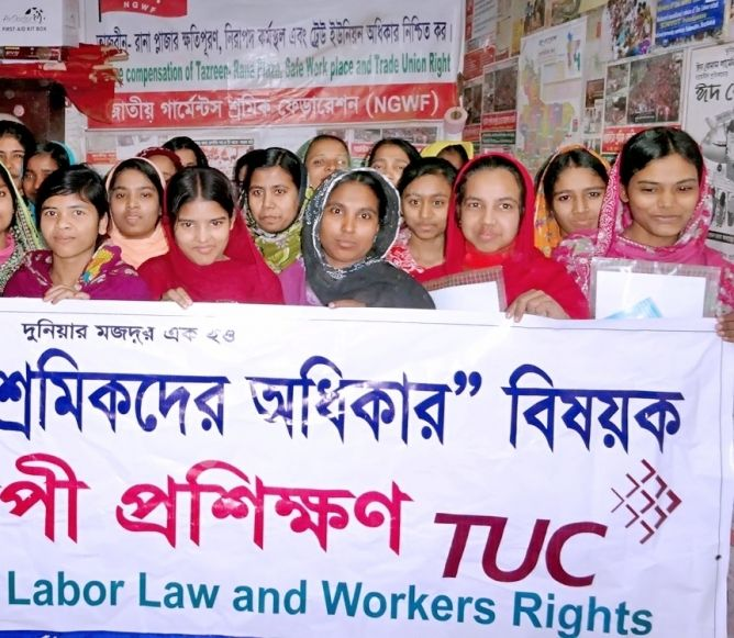 article on rmg trade union Current status and evolution of industrial relations system in bangladesh and evolution of industrial relations system union in epzs 22 38 trade union in rmg.